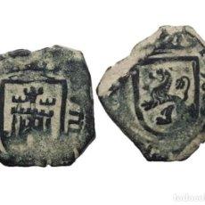 Monedas de España: FELIPE IV, 8 MARAVEDIS DE CUENCA 1623 - 22 MM / 6,52 GR.. Lote 152063558