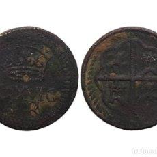 Monedas de España: PONDERAL DE 4 REALES - 23 MM / 13,17 GR.. Lote 152063570