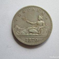 Monedas de España: GOBIERNO PROVISIONAL * 2 PESETAS 1870*73 DE M * PLATA. Lote 215852240