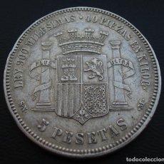Monedas de España: GOBIERNO PROVISIONAL, 5 PESETAS, 1870 SN-M, ESTRELLAS 18 Y 70, PLATA.. Lote 152585154