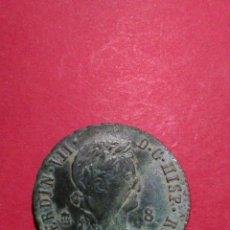 Monedas de España: FERNANDO VII. 8 MARAVEDIS DE 1831. SEGOVIA. UN POCO DOBLADA.. Lote 153246953