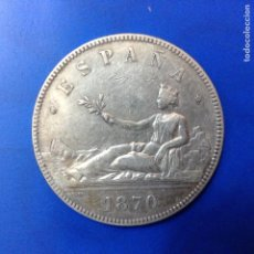 Monedas de España: GOBIERNO PROVISIONAL 5 PESETAS PLATA 1870 *18-70 SN M ESTRELLAS VISIBLES MBC. Lote 154521350