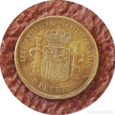 Monedas de España: AMADEO I - 5 PESETAS DE 1871, *18 *71 - SDM - PLATA . Lote 155005490