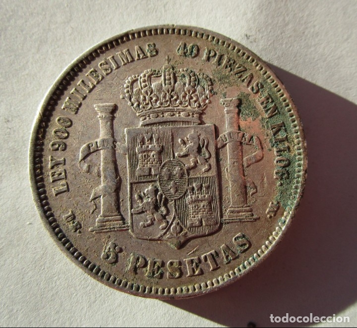 Monedas de España: ALFONSO XII . 5 PESETAS MUY BONITAS . AÑO 1875 . - Foto 2 - 155242610