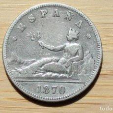 Monedas de España: 2 PESETAS. 1870. ESTRELLA 73. GOBIERNO PROVISIONAL. PLATA. Lote 155649922