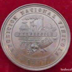 Monedas de España: MEDALLA EXPOSICION VINICOLA 1877 - PERFECCION. Lote 156562222