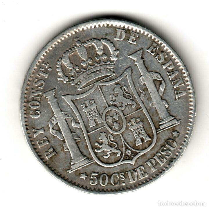 Monedas de España: ESPAÑA: 50 Centavos de Peso 1882 plata Alfonso XII ceca Manila - Islas Filipinas - Foto 2 - 156625722