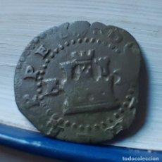 Monedas de España: BONITO FELIPE II. 2 CUARTOS. BURGOS CRECIENTE. Lote 156945482