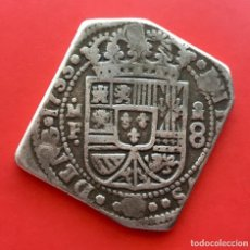 Monedas de España: ¡¡ MUY RARA !! 8 REALES TIPO KLIPER KLIPPE FELIPE V MEXICO 1733 M.F. Lote 156993938
