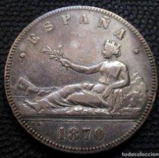 Monedas de España: 5 PESETAS 1870 GOBIERNO PROVISIONAL REF. 67 -PLATA-. Lote 157699094