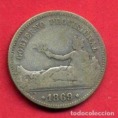 Monedas de España: MONEDA PLATA , 1 PESETA 1869 GOBIERNO PROVISIONAL , MBC-- , ORIGINAL , B27. Lote 158253506