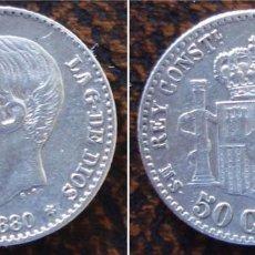 Monedas de España: ESPAÑA - SPAIN - ALFONSO XII: PLATA 50C 1880-80 MBC+ R 3151. Lote 158485074