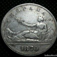 Monedas de España: 2 PESETAS DE PLATA DEL AÑO 1870 *18 *70 - GOBIERNO PROVISIONAL - 6NA02T. Lote 158908362