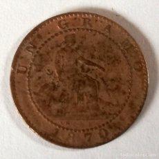 Monedas de España: 1 CENTIMO DEL AÑO 1870 - GOBIERNO PROVISIONAL . Lote 158964630