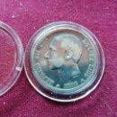 Monedas de España: PESETA DE PLATA DE 1882. 2ª ESTRELLA BIEN VISIBLE. Lote 160178410