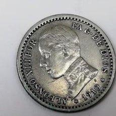 Monedas de España: 3 MONEDAS DE 50 CÉNTIMOS DE PLATA. ALFONSO XIII REY DE ESPAÑA 1904.1910.1926. Lote 160263246