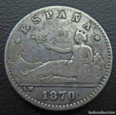 Monedas de España: GOBIERNO PROVISIONAL 50 CENTIMOS 1870 ESTRELLAS *- *0, PLATA. Lote 160419138