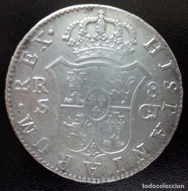 Monedas de España: 8 REALES FERNANDO VII SEVILLA C.J. - Foto 2 - 160469862