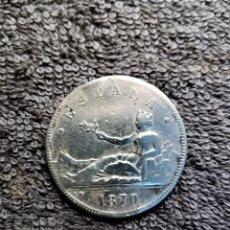 Monedas de España: ESPAÑA - 5 PESETAS 1870 GOBIERNO PROVISIONAL PLATA 900. Lote 160582842