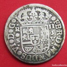 Monedas de España: FERNANDO VI. MONEDA DE 2 REALES. 1758. SEVILLA JV. PLATA.. Lote 160780538