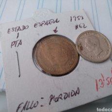 Monedas de España: LOTE DOS MONEDAS UNA PLATA Y ERROR. Lote 161465788