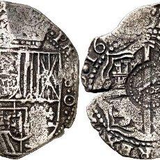 Monedas de España: FELIPE IV. POTOSÍ. 8 REALES. 22,73 G.CONTRAMARCA CORONA. PROCEDENTE DEL TESORO DE LA CAPITANA. Lote 171705438