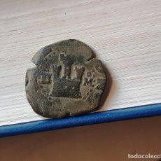 Monedas de España: FELIPE II. 2 CUARTOS. BURGOS M. Lote 161930666