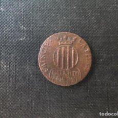 Monedas de España: MONEDA DE UN QUARTO 1811 FERNANDO VII DIFICIL. Lote 162336054