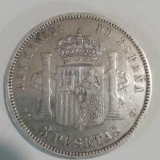 Monedas de España: MONEDA 5 PESETAS PLATA. Lote 162685702