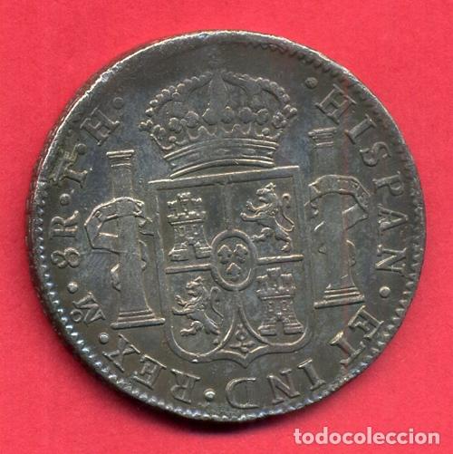 Monedas de España: MONEDA PLATA , CARLOS IIII IV , 8 REALES 1808 , MEXICO MEJICO , EBC PATINA , ORIGINAL , M1247 - Foto 2 - 164153454