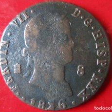 Monedas de España: FERNANDO VII. 8 MARAVEDIES 1826 SEGOVIA. Lote 164734278