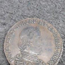 Monedas de España: IMPERIO ESPAÑOL. FELIPE IV. JETÓN PAÍSES BAJOS, 1660. Lote 165738290