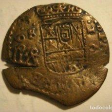 Monedas de España: ESPAÑA MONEDA - FELIPE IV - RARISIMA - 16 MARAVEDIS RESELLADA XII MARAVEDIS - LEER DESCRIPCION. Lote 165909158