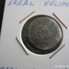 Monedas de España: MONEDA DE 1 REAL DE FELIPE III DE 1611 ACUÑADA EN ZARAGOZA MUY RARA. Lote 166048430
