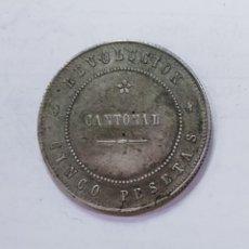 Monedas de España: ESPAÑA REVOLUCION CANTONAL 1873 / CARTAGENA, NO COINCIDENTE / 24 GRAMOS.. Lote 166066824