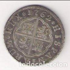 Monedas de España: MONEDA DE 2 REALES DE CARLOS III DE 1762 CECA SEVILLA ENSAYADOR JV. PLATA. MBC. (C3-3). Lote 166162418