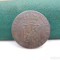 Monedas de España: MONEDA DE 3 CUARTOS AÑO 1844 ISABEL II PRINCIPADO DE CATALUÑA. Lote 167017520