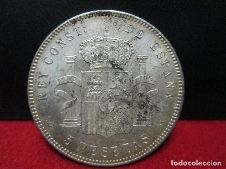 Monedas de España: 5 pesetas plata alfonso XIII 1898 ESTRELLAS 18,98 - Foto 2 - 167595456
