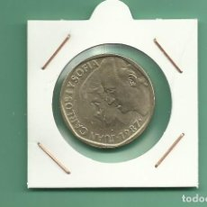 Monedas de España: ESPAÑA 500 PESETAS 1987. BUENA CONSERVACIÓN. Lote 198062777