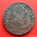 Monedas de España: ¡¡ MUY RARA !! 8 REALES CARLOS III AÑO 1775 SANTIAGO DE CHILE D.A. Lote 167636692