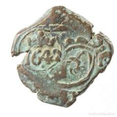 Monedas de España: RESELLO FELIPE IV - 8 MARAVEDIS 1642 MADRID - 24 MM / 6.16 GR.. Lote 168009428