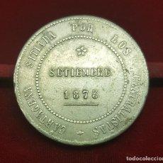 Monedas de España: ESPAÑA 5 PESETAS - REVOLUCIÓN CANTONAL 1873 CARTAGENA KM 716 NO COINCIDENTE PLATA. Lote 168268512