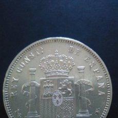 Monedas de España: 5 PESETAS , ALFONSO XIII , AÑO 1894 , ESTRELLA 94 , CECA PGV.. Lote 168386440