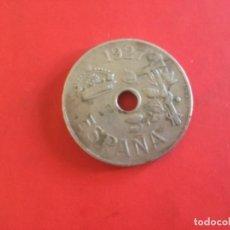 Monedas de España: MONEDA DE 25 CÉNTIMOS ESPAÑA 1927. ALFONSO XIII. Lote 168840140