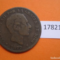 Monedas de España: ESPAÑA , 5 CÉNTIMOS 1877 OM ALFONSO XII , 12. Lote 168869444