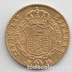 Monedas de España: 80 REALES - FERNANDO VII 1822 - MBC - Foto 2 - 169118292