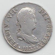 Monedas de España: 2 REALES - FERNANDO VII 1833 - SEVILLA JB. Lote 169387076
