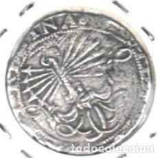 Monedas de España: EXCELENTE REAL DE LOS REYES CATÓLICOS. CECA SEVILLA. PLATA. Lote 170367440