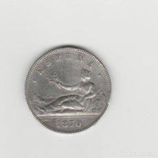Monedas de España: GOBIERNO PROVISIONAL- 5 PESETAS-1870*18-70. Lote 170478788