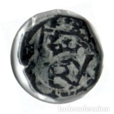 Monedas de España: FELIPE IV, 8 MARAVEDÍS RESELLADOS. Lote 170534184